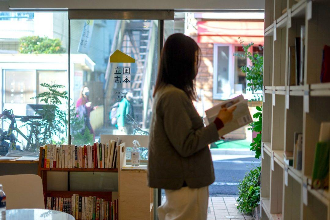 本と街と人の偶然が生まれる場所
