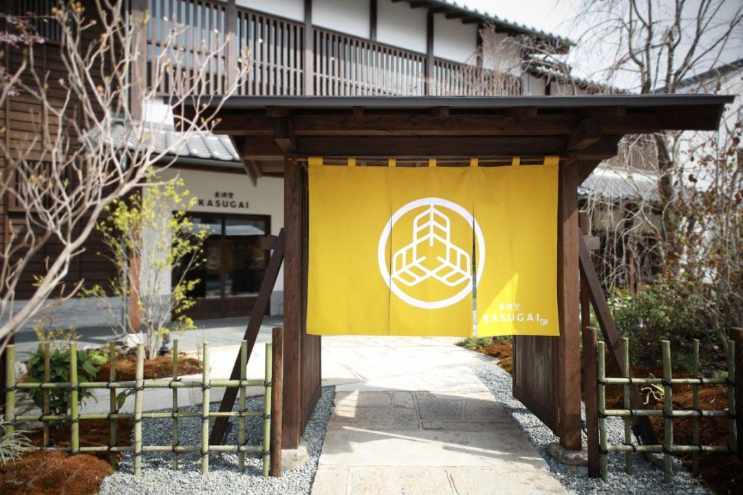 100年以上続く酒屋のレストラン 「麦酒堂かすがい」オープン